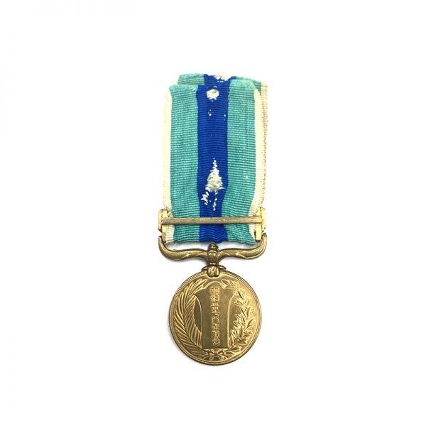 Russo Japanese War medal 1904-5  (L27418)  G.V.F. £55 2