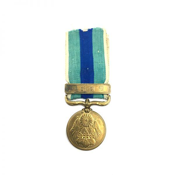 Russo Japanese War medal 1904-5  (L27418)  G.V.F. £55 1