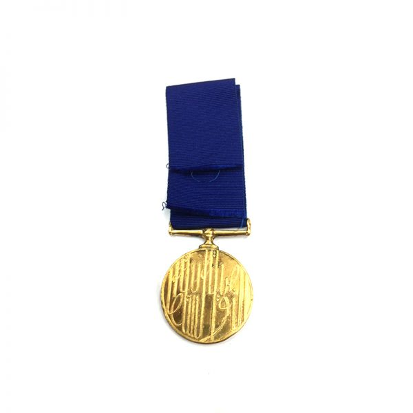 The Sultans  Commendation medal 2