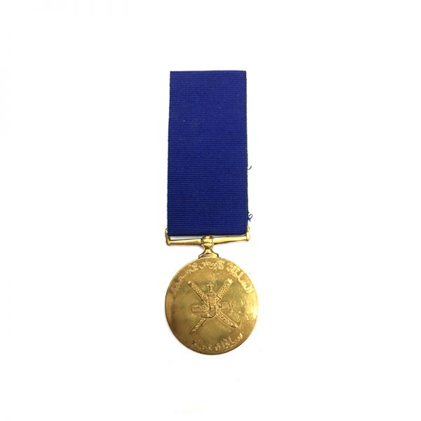 The Sultans  Commendation medal 1