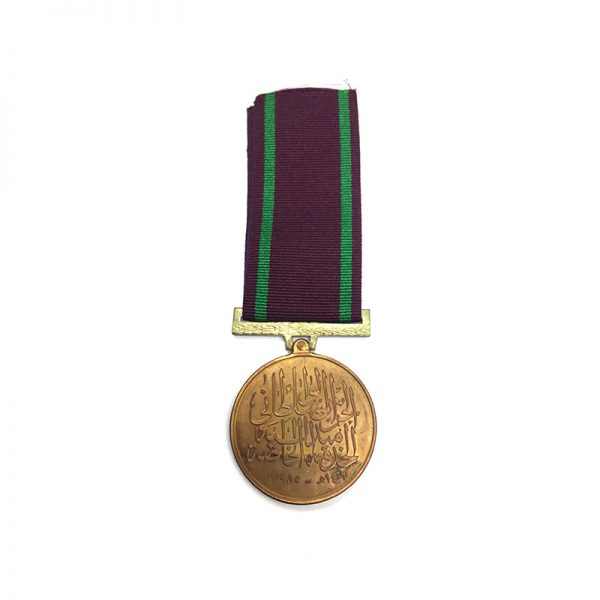 Royal Guard of Oman Special service medal 2