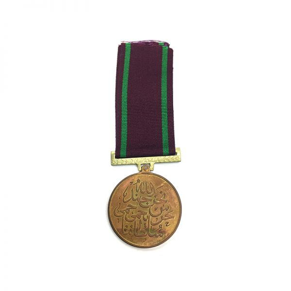 Royal Guard of Oman Special service medal 1