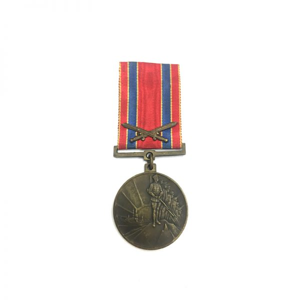 Medal of Independence from the Bosheviks 1918-1928 1