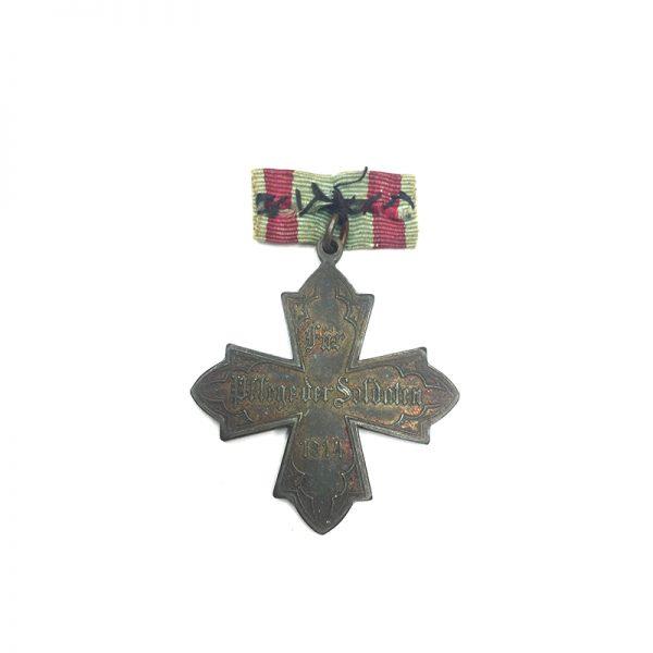 Military Sanitation Cross 1914. Short Ribbon(L27603)  N.E.F. £60 2