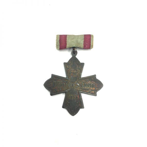 Military Sanitation Cross 1914. Short Ribbon(L27603)  N.E.F. £60 1