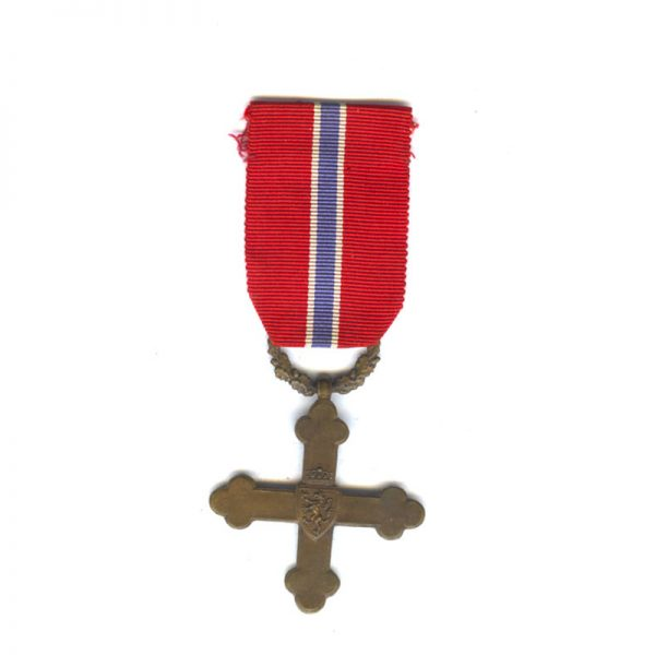 War Cross 1941 very rare as also awarded to foreign recipients (L27808... 1