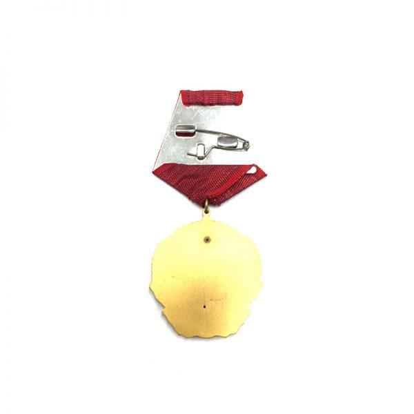 Order of Georgi Dimitrov 3rd issue type in 14K gold 1970  in... 2