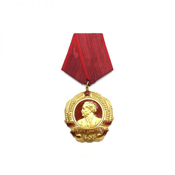 Order of Georgi Dimitrov 3rd issue type in 14K gold 1970  in... 1
