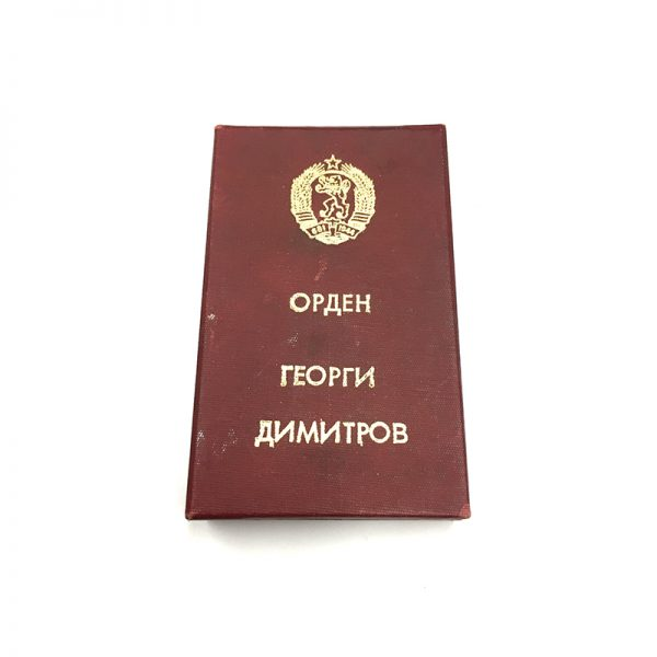 Order of Georgi Dimitrov 3rd issue type in 14K gold 1970  in... 3