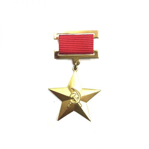 Gold Star of the Hero of Socialist Labour of the People's Republic... 1