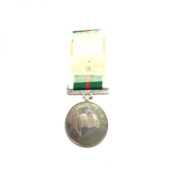 10th Anniversary  medal 2