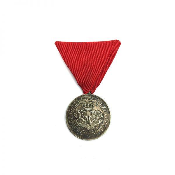 Serbian War Medal 1885  silver 1