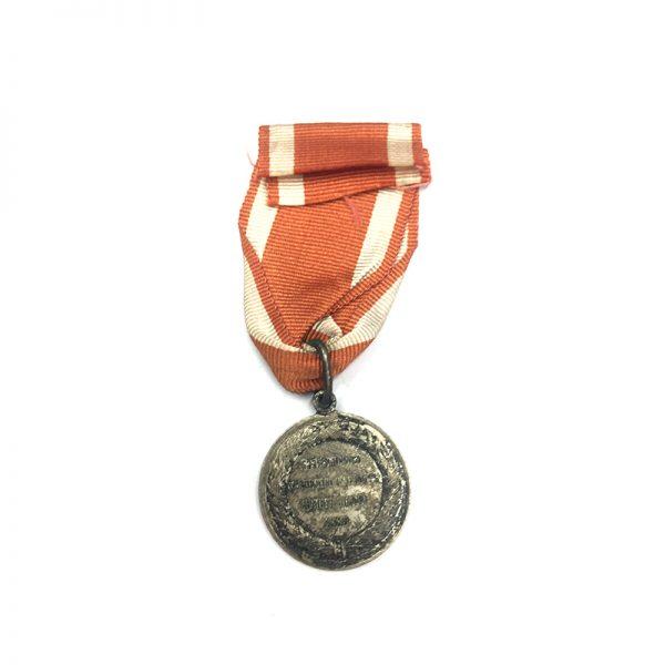 Serbian War Medal 1885  silver 2