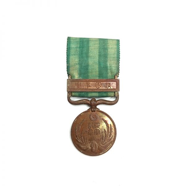 China  1900  Campaign medal bronze 1