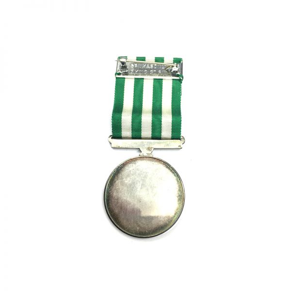 Republic Silver Bravery Medal 2