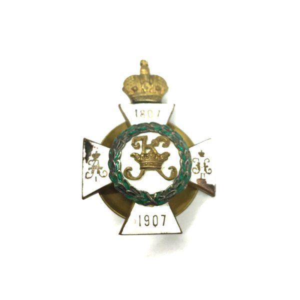 Konstantinovsky Artillery School Graduates badge 1