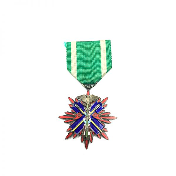 Order of the Kite 5th Class 1
