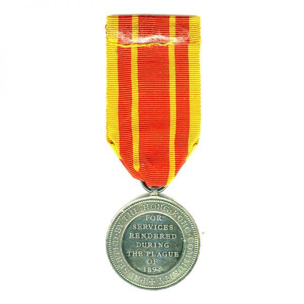 Hong Kong Plague Medal 1894 2