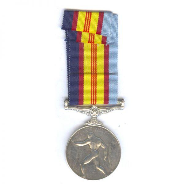 Vietnam Medal SAS 2