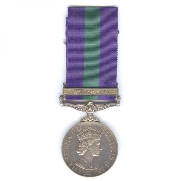 General Service Medal 1