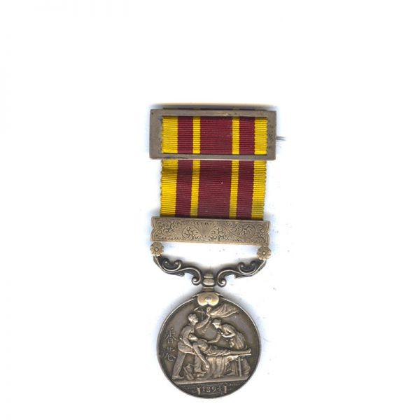 Hong Kong Plague Medal 1894 1