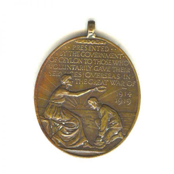 Ceylon Volunteer War Service Medal 1914-18 2