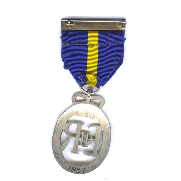 Army Emergency Reserve Decoration 2