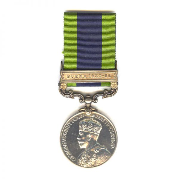 India General Service Medal 1908 1