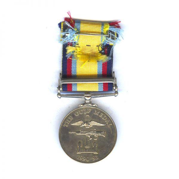 Gulf War Medal 2