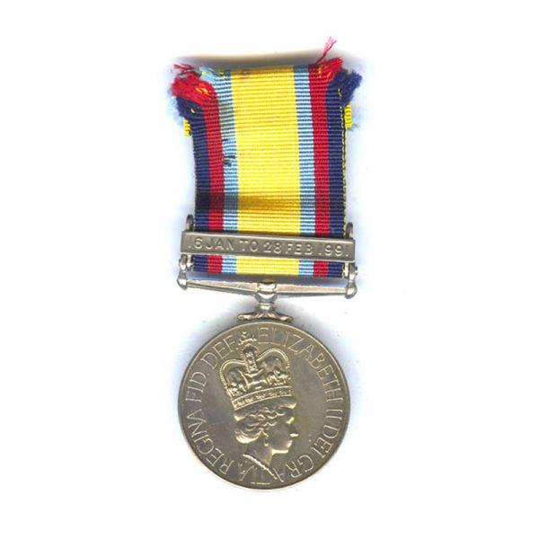 Gulf War Medal 1