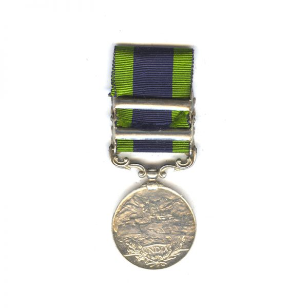 India General Service Medal 2