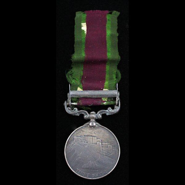 Tibet Medal 2