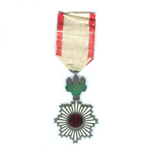 Order of the Rising Sun 5th Class 2