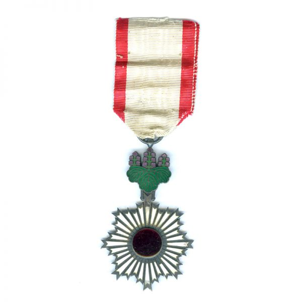 Order of the Rising Sun 5th Class 1
