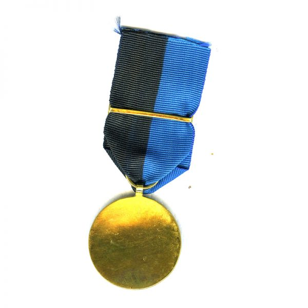 Blue Division  medal for the Families of the Dead and Prisoners of... 2