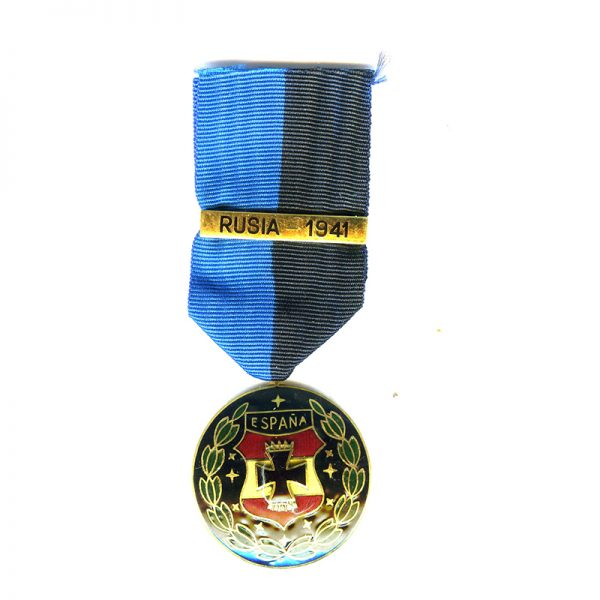 Blue Division  medal for the Families of the Dead and Prisoners of... 1