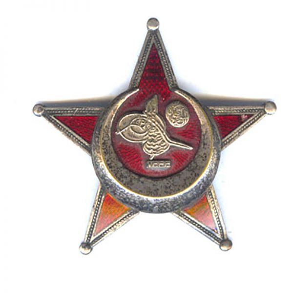 Gallipoli Star Officers by B.B.and co (L26184)  V.F. £165 1