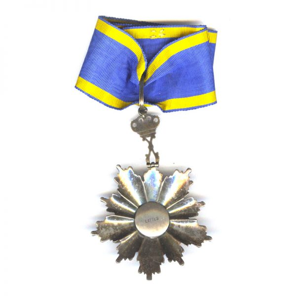 Order of the Nile 3rd Class Commander 2