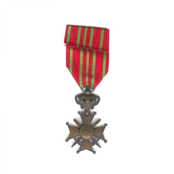 Croix De Guerre 1914-18 2
