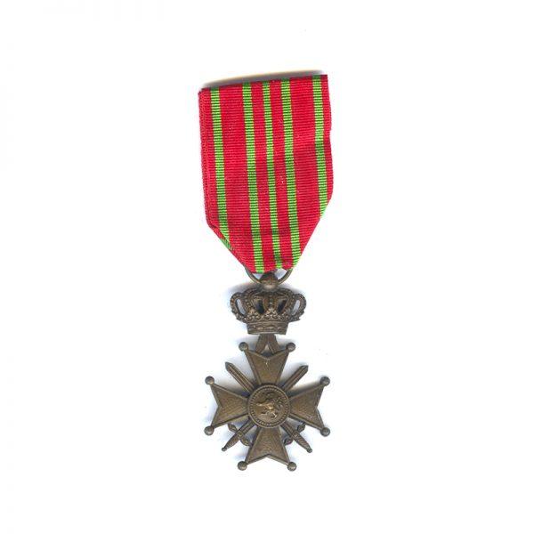 Croix De Guerre 1914-18 1