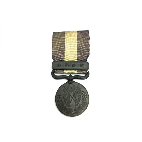 W.W.1 medal 2nd type  Siberia 1