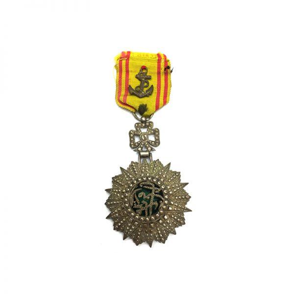 Order of Nichan Iftikhar Knight  Hadi  Bey 1902-1906 1