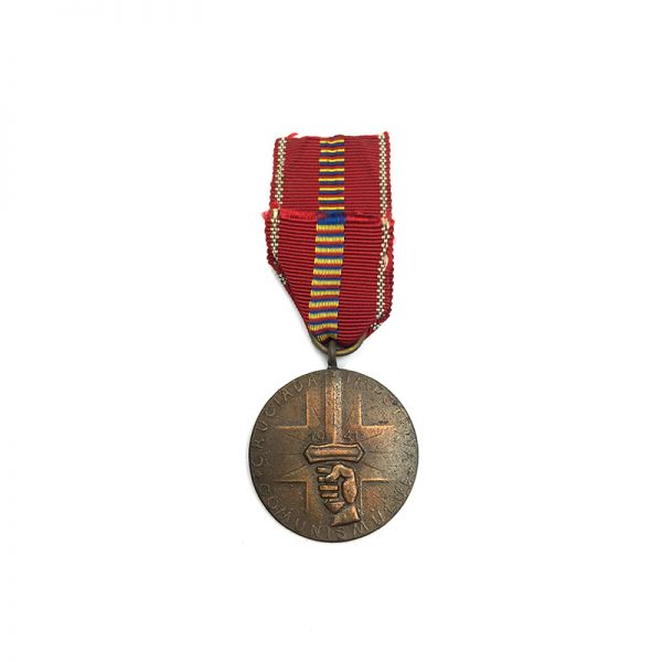 War Against Communism medal 1941 2