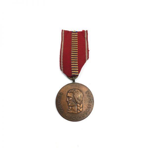 War Against Communism medal 1941 1