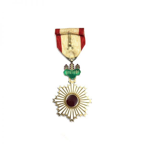 Order of the Rising Sun 4th Class 2