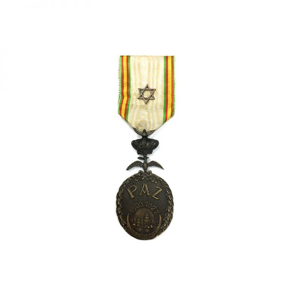 Morrocco Peace medal 1909-1927 Bronze with star on ribbon 1