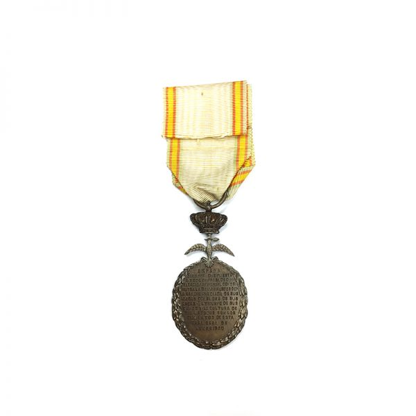 Morrocco Peace medal 1909-1927 bronze no star 2