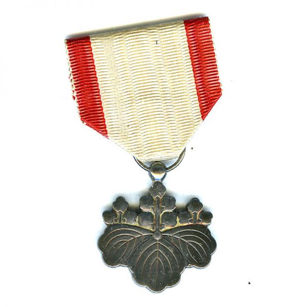 Order of the Rising Sun 8th Class 1
