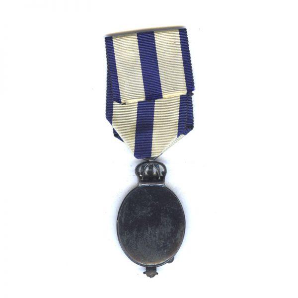 Albert Medal 2