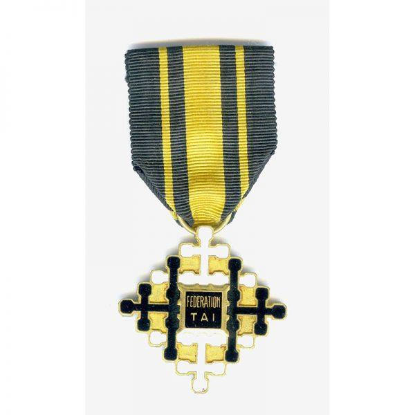 Laos Federation Tai  Cross of Civil  merit  Knight rare 1